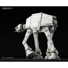 Star Wars AT-AT 1/144