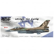 Color set MRP-S01 ISRAELI AIR FORCE