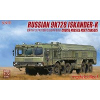 Russian 9K720 Iskander-k cruise missile MZKT chassis 1/72