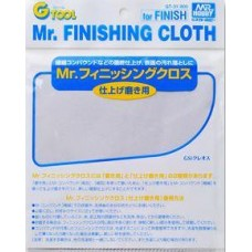 Mr. Finishing Cloth (Super Fine)