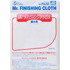 Mr. Finishing Cloth (Fine)