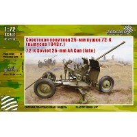 72-K Soviet 25-mm AA Gun (late) 1/72
