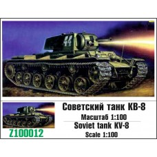 Soviet flamethrower tank KV-8 1/100