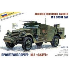 M-3 Scout 1/35