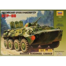 BTR-80 Russian Personnel Carrier 1/35