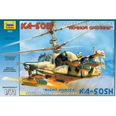 Kamov Ka-50 SH Night Hunter 1/72
